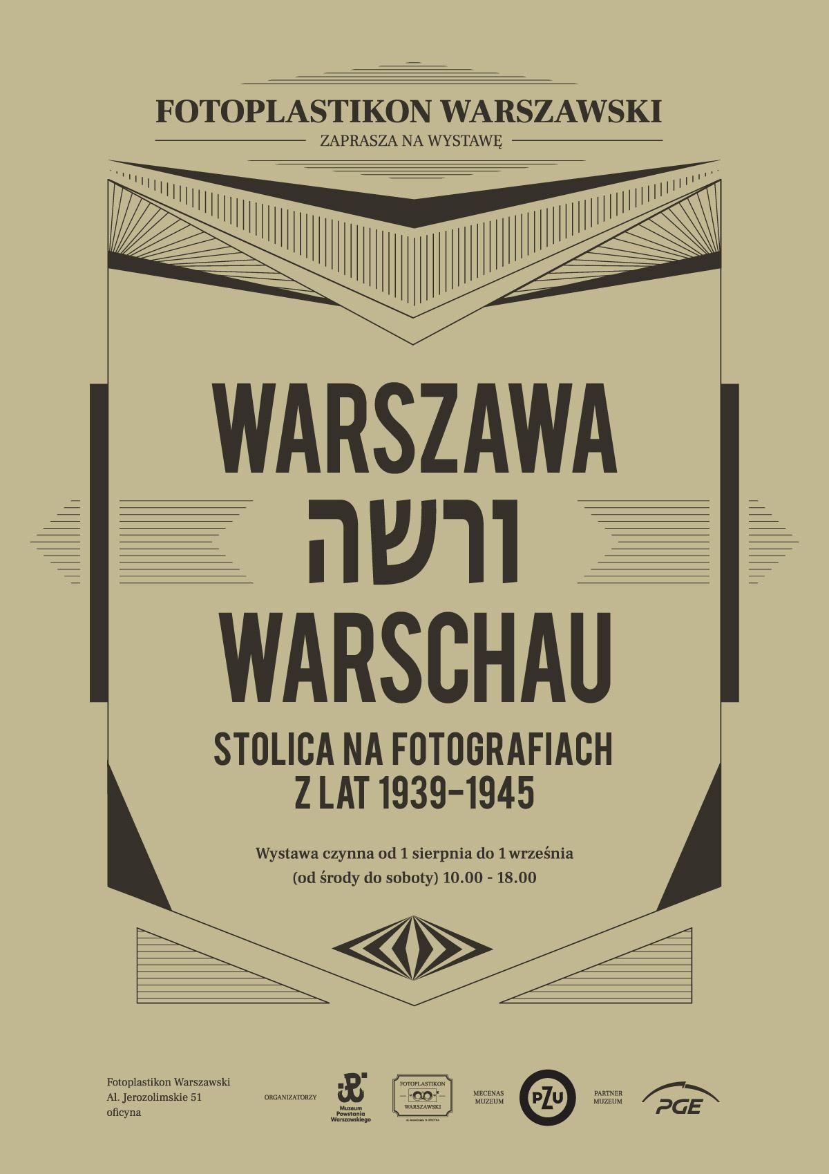 Fotoplastikon-Warszawa-Warschau-2018-08 (2)