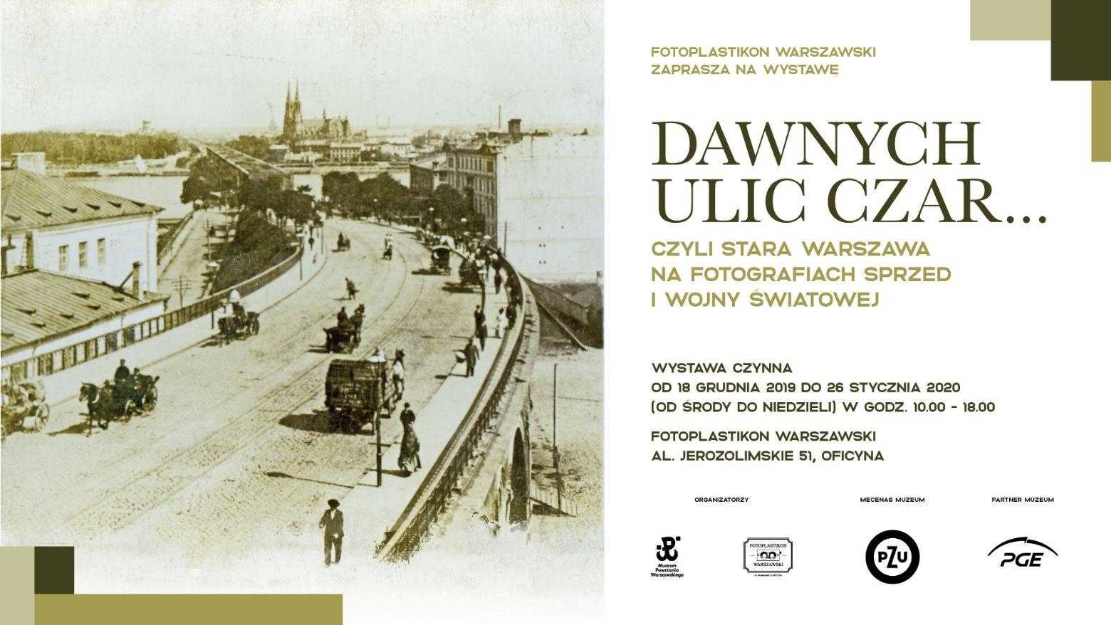 Fotoplastikon-Dawnych-ulic-czar--Facebook-1920x1080